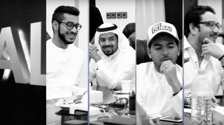 Qafiya Film – Ajmal Part 5