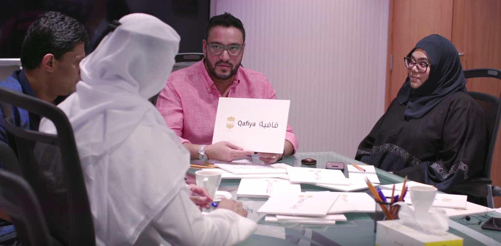Qafiya Films 9